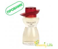 CHARRIER PARFUMS Пробник парфюмированной воды Croyance Or 2мл