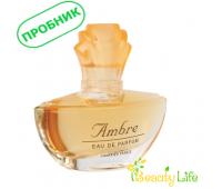 CHARRIER PARFUMS Пробник парфюмированной воды Ambre 2мл