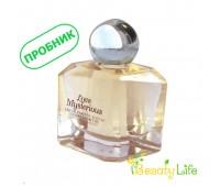 CHARRIER PARFUMS Пробник парфюмированной воды Love Mysterious 2мл