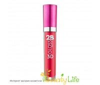 2B Colours Блеск для губ 3D Lipgloss