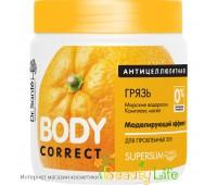 Dr. Sante Body Correct Антицеллюлитная грязь для тела