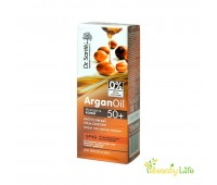 Dr. Sante Argan Oil Интенсивный крем-лифтинг вокруг глаз против морщин 50+