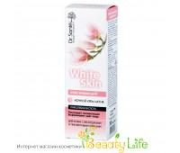Dr. Sante White Skin Отбеливающий ночной крем для лица