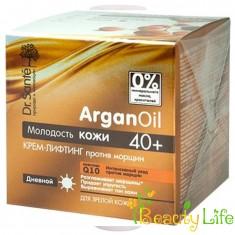 Dr. Sante Argan oil Дневной крем-лифтинг против морщин