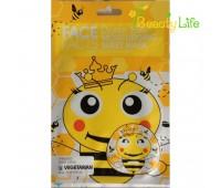 FF Printed Sheet Mask - Honey