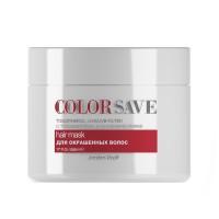 Маска для защиты цвета окрашенных волос 500мл Jerden Proff