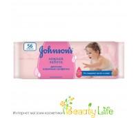 Влажные салфетки Нежная забота 56 шт Johnson's