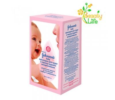 Прокладки для груди во время кормления Johnson's® baby