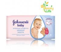 """Влажные салфетки Johnson's Baby """"Нежная забота"""" 56"""