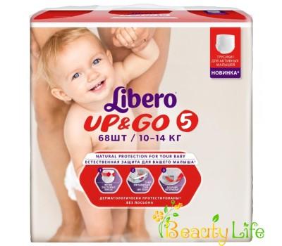 Libero Up&Go  Дышащие детские подгузники-трусики 5 (10-14 кг), 68 шт