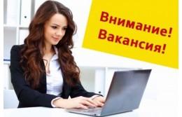 Киев вакансия Оператор call - центра