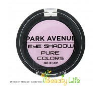 Park Avenue Тени Eye Shadow Pure Colors