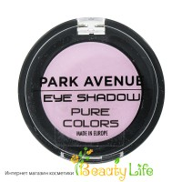 Park Avenue Тени Eye Shadow Pure Colors