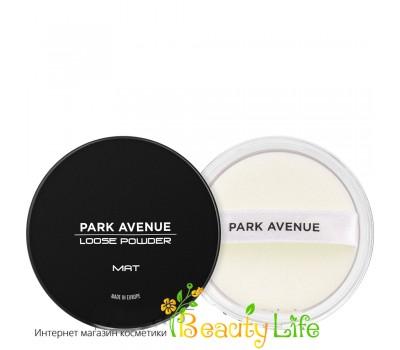 Park Avenue Рассыпчатая пудра Loose Powder Mat.