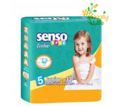 Подгузник «SENSO baby Ecoline» JUNIOR (5)  11-25 кг  32 шт