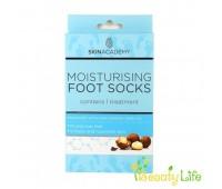 Skin Academy Увлажняющие носочки для ног Macadamia Nut