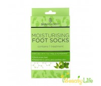 Skin Academy Увлажняющие носочки для ног Tea Tree & Peppermint
