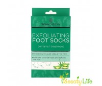 Skin Academy Пилинговые носочки для ног Aloe Vera & Tea Tree