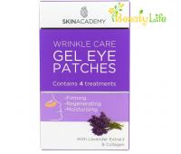Skin Academy Патчи под глаза гелевые Wrinkle Care 4 пары