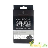 Skin Academy Патчи под глаза гелевые Charcoal 4 пары