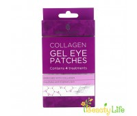 Skin Academy Патчи под глаза гелевые Collagen 4 пары