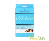 Skin Academy Пилинговые носочки для ног Macadamia Nut