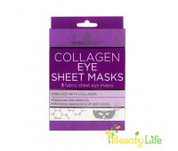 Skin Academy Маска тканевая для лица Collagen 3шт