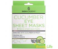 Skin Academy Маска тканевая для лица Cucumber 3шт
