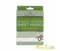Skin Academy Маска тканевая для лица Snake Venom 2шт