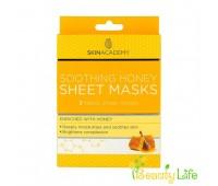 Skin Academy Маска тканевая для лица Soothing Honey 2шт