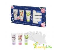 Yardley Набор Кремы для рук +  перчатки для ухода